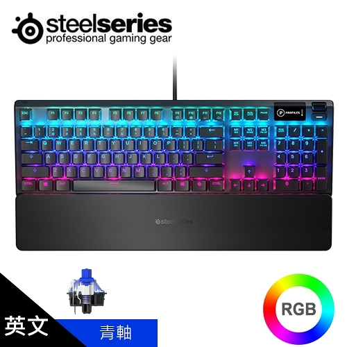 【SteelSeries 賽睿】APEX 5 混合機械式遊戲鍵盤(英文/青軸)