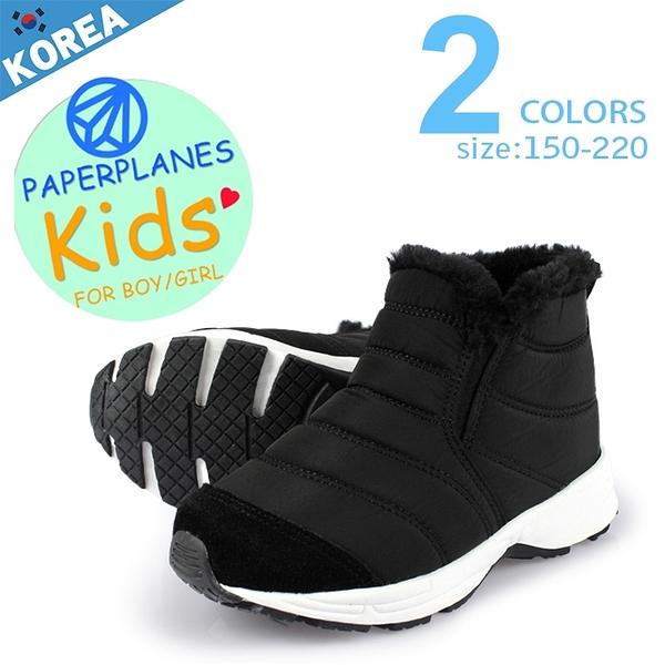 PAPERPLANES 紙飛機 童靴 正韓製 超保暖 防潑水 內鋪毛 親子鞋 機能兒童雪靴【B7907846】2色