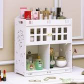 化妝盒 浴室衛生間化妝品收納盒桌面家用塑料梳妝台整理盒置物架子 【快速出貨】