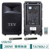 TEV USB/SD雙頻無線擴音機 TA780U-2(280W)