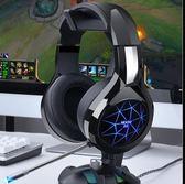 耳機 諾西 N1電腦耳機頭戴式耳麥臺式游戲絕地求生吃雞電競帶麥話筒cf【韓衣潮人】