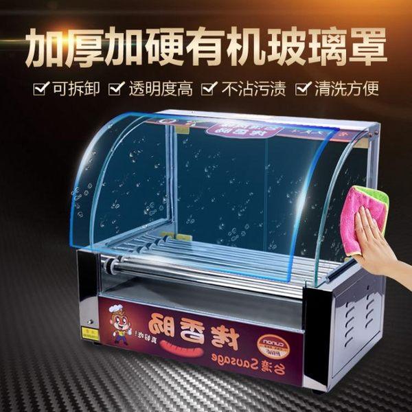 烤箱烤腸機商用家用迷你小型全自動台灣秘制烤香腸機雙層烤箱lgo夢藝家