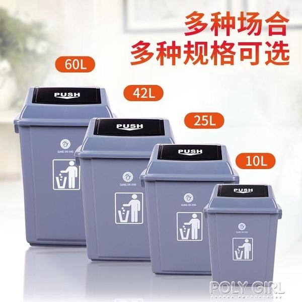 垃圾桶家用有蓋大號商用辦公室帶蓋廚房小號餐廳方形廁所衛生間 ATF