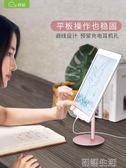 手機支架桌面懶人床頭多功能iPad平板電腦Pro支駕 初語生活館