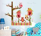 壁貼【橘果設計】卡通貓頭鷹 DIY組合壁貼/牆貼/壁紙/客廳臥室浴室幼稚園室內設計裝潢