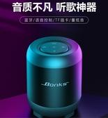 无线蓝芽音箱内置小度助手智慧AI人工语音控制播放手机蓝芽外放插卡音響 優尚良品