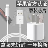 韓揚iphone8數據線MFI認證6plus手機11pro套裝xsmax適用蘋果7充電器