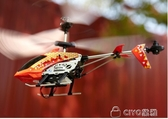 遙控飛機直升機充電兒童耐摔防撞玩具電動男孩搖空小飛行器航模型YYP ciyo黛雅
