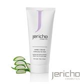 Jericho 護手乳液 100g