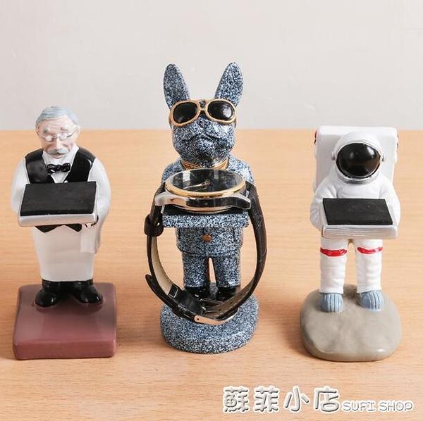 手錶架托創意motif老爺爺手表架 宇航員太空人收納臺展示支架家用 蘇菲小店
