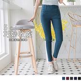 《BA3496-》加高收腹腰鬆緊彈性修身窄管長褲.5色 OB嚴選