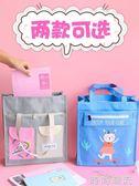 文件袋手提A4大號帆布補習袋可愛韓國多層資料夾大容量韓版男女孩 時尚潮流