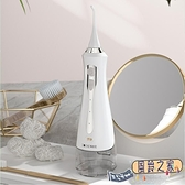 沖牙機 電動沖牙器便攜式牙齒正畸水牙線清潔洗牙器牙結石家用潔牙縫神器【風鈴之家】