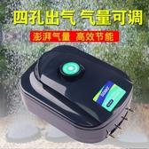 氧氣泵 鬆寶增氧泵超靜音魚缸氧氣泵養魚增氧機小型家用打氧機加氧充氧泵 晶彩 晶彩