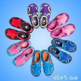 男童女童涼鞋新款夏中大兒童鞋子韓版包頭涼鞋寶寶小孩沙灘鞋 潔思米