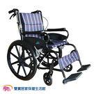 富士康 鋁合金輪椅 安舒251 FZK-251 機械式輪椅