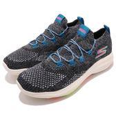 Skechers 慢跑鞋 Go Walk Revolution Ultra 黑 彩色 避震緩衝 男鞋 運動鞋【PUMP306】 54667BKMT