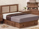 床架FB 017 4A 麥納得淺胡桃3 5 尺單人床床頭床底不含床墊~大眾家居舘~