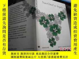 二手書博民逛書店Van罕見Cleef & Arpels 梵克雅寶的世家傳奇Y20