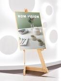 木質展架kt板展示架定制海報制作廣告牌架子立式落地式展板支架ATF 格蘭小舖
