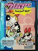 挖寶二手片-0B02-554-正版DVD-動畫【飛天小女警 雙胞案】-國英語發音(直購價)