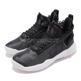 Nike 籃球鞋 Jordan Proto-React 黑 白 高筒 REACT 中底 男鞋 運動鞋【PUMP306】 BV1654-001