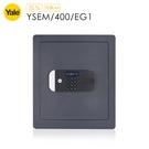 耶魯Yale 密碼/鑰匙安全認證系列保險箱-文件型YSEM/400/EG1