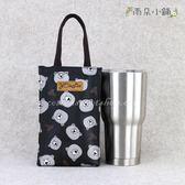 水壺袋 包包 防水包 雨朵小舖 M230-654 850c.c.大八寶小物袋-黑葉子大小熊(紫)14218 funbaobao