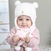 嬰兒帽子冬季毛帽羊絨護耳帽男女寶寶帽子雷鋒帽