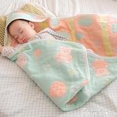 初生嬰兒抱被產房包巾新生兒包被春秋純棉紗布夏季薄款寶寶小被子 麥琪精品屋