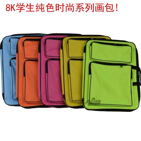 彩色A3兒童畫包 雙肩背8k畫板袋 多功能防水小學生畫袋 寫生背包 生日禮物