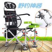 釣魚椅多功能可躺無極升降折疊休閑躺椅  JL2369『miss洛雨』TW