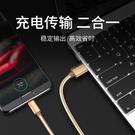 【358百貨】安卓數據線usb快充小米三星oppo華為vivo手機充電線加長車載接口