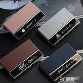 名片夾男式商務創意男女士個性金屬名片盒定制LOGO刻字名片夾禮品 3C優購