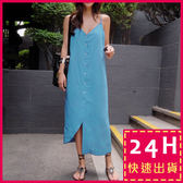 梨卡★現貨 -甜美優雅氣質藍寬鬆肩帶無袖V領連身裙沙灘裙洋裝連身長裙C62999