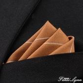 棉質男士西裝口袋巾條紋方巾正裝西服胸巾絲巾襯衫手帕巾棕色胸巾 范思蓮恩