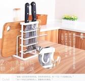 賀里GULEK  小清新立式刀架砧板架 廚房置物架刀具刀座菜板收納QM 藍嵐