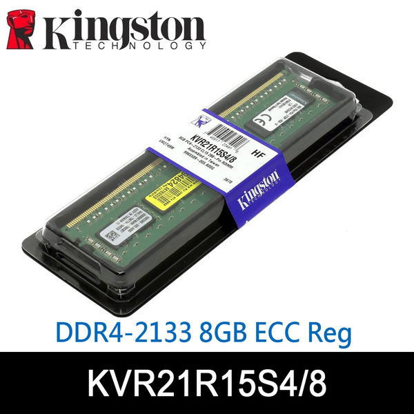 【免運費-限量特價】Kingston 金士頓 DDR4-2133 8GB / ECC Reg 伺服器記憶體 - KVR21R15S4/8G