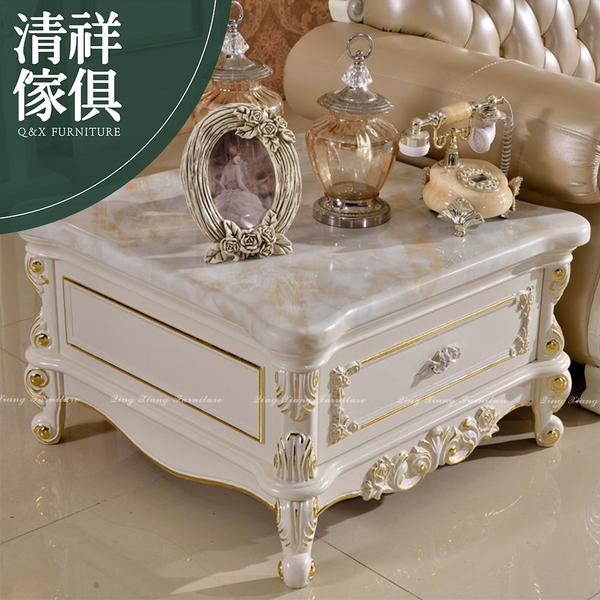 【新竹清祥傢俱】FLT-30LT02 - 法式新古典玉石面小茶几 客廳 新古典 石面 置物 輕奢 邊几 歐式 雕花