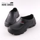 [Here Shoes]廚師鞋-MIT台灣製 PU全防水 防滑包鞋 工作鞋 廚師鞋 套腳懶人鞋-AN912218