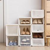 抽屜式鞋箱塑膠球鞋收納盒鞋櫃鞋子收納神器家用宿舍igo 小確幸生活館
