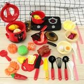 兒童燒飯過家家酒廚房電飯煲煮飯鍋玩具男女孩套裝【聚可愛】
