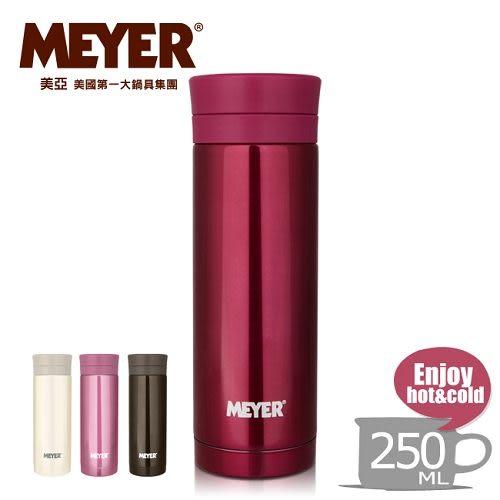 A1183【MEYER】美國美亞炫彩超輕量隨身保溫杯250ML-野玫紅 / 59335
