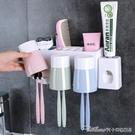 牙刷架衛生間吸壁式牙刷架壁掛洗漱架牙刷筒牙刷杯牙刷置物架套裝 阿卡娜