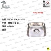 HELION 赫里翁歐化不鏽鋼水槽HLO A089 下崁 不鏽鋼0 7MM
