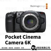 【6k】Blackmagic Pocket Cinema Camera 6K 專業攝影機《 Canon EF接環 》BMPCC 6K【不含鏡頭】