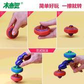 木奇靈2超控陀螺兒童智慧玩具磁懸浮陀螺木麒麟2圣天靈種組合套裝【限時八五折】
