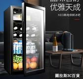 KEG/韓電 JC-96冷藏櫃冰吧家用小型客廳單門迷你茶葉恒溫紅酒櫃  圖拉斯3C百貨