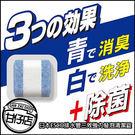 日本ESCO 排水管三效強力發泡清潔錠 5.5g×12錠 日本製 甘仔店3C配件