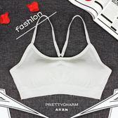美背單條圓孔降落傘裹胸 時尚透氣舒適性感運動內衣《小師妹》yf236